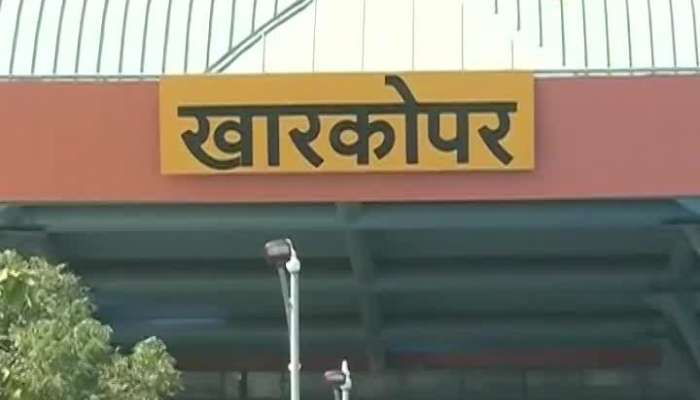 Navi Mumbai Special Report On Devendra Fadanvis To Commision Phase I Uran Rail Corridor On Sunday