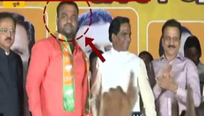 Dhule Hooligan Deva Sonar Enter In BJP Party