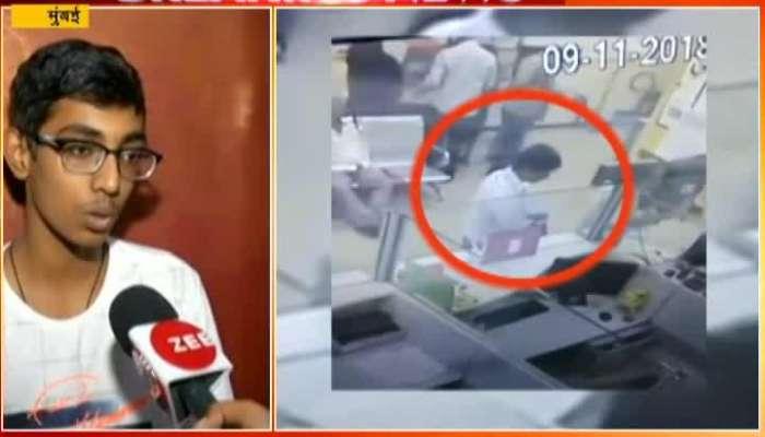 Charkop Sarvesh Bhagat Cheat In Bank Of Baroda Of Rs 12,000